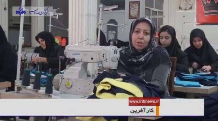 کارآفرینی با تولید لباس های ورزشی زنانه