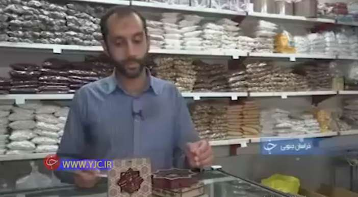 استقبال مشتری ها از بسته بندی های جدید زعفران