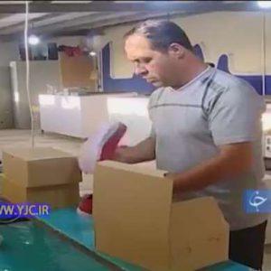 کارآفرینی با راه اندازی کارگاه تولید کفش