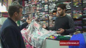 Read more about the article تولید روسری در روستا