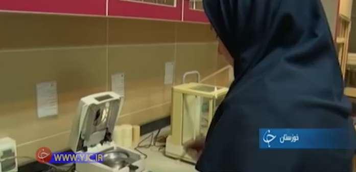 آزمایشگاه کنترل کیفی نان ارگانیک