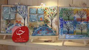 Read more about the article ایده کارآفرینی با هنر همجوشی شیشه