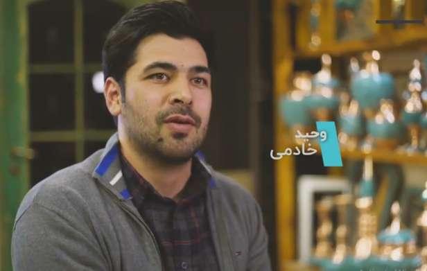 وحید خادمی، کارآفرین در حوزه سنگ فیروزه