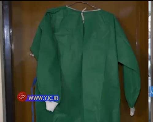 ایده تولید لباس های بیمارستانی