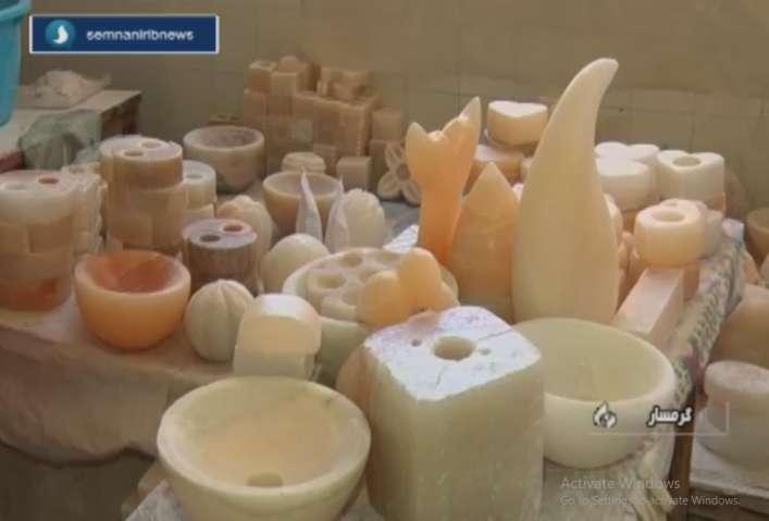 تولید انواع محصولات با سنگ نمک تزیینی