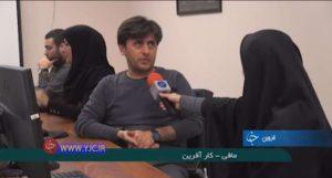 Read more about the article موفقیت ایده های کسب و کارهای اینترنتی در ایران