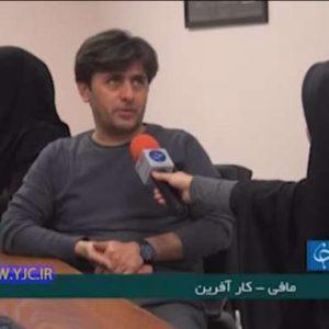 موفقیت ایده های کسب و کارهای اینترنتی در ایران