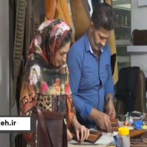 تولید منسوجات چرمی توسط زوج کارآفرین