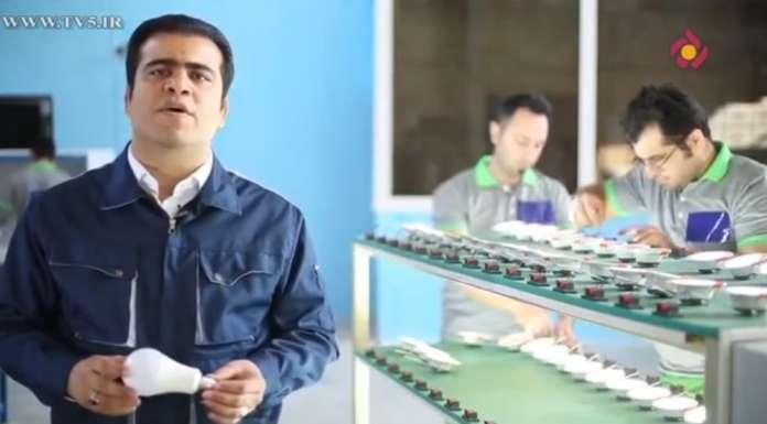 تولید بهترین لامپ های کم مصرف در ایران