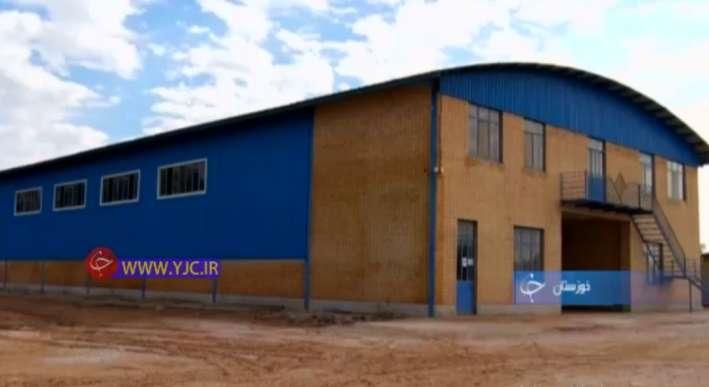 بزرگترین کارخانه تولید MDF در کشور