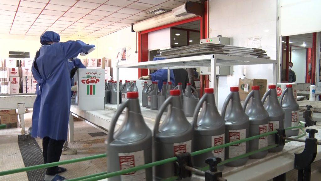 ایده تولید انواع محصولات ضد عفونی کننده