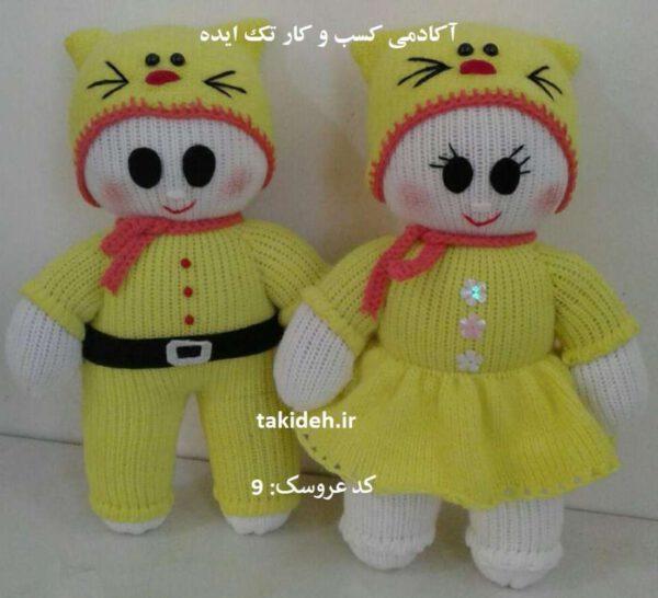 عروسک های فسقلی بهترین هدیه برای سیسمونی