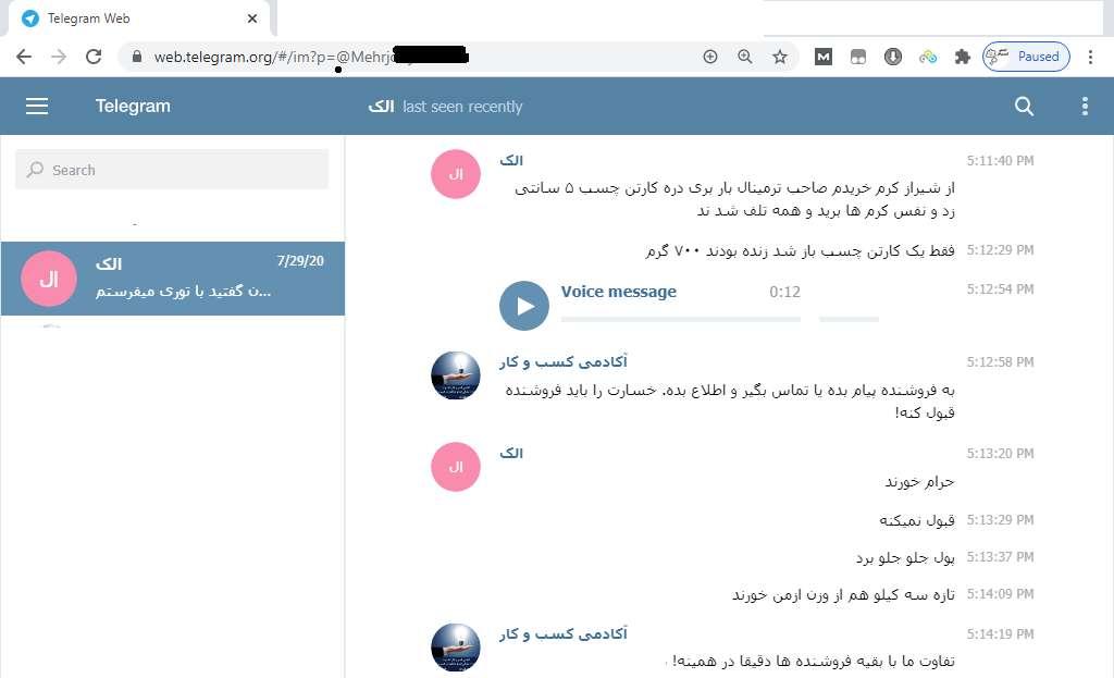 باید و نباید های خرید و فروش میلورم در ایران